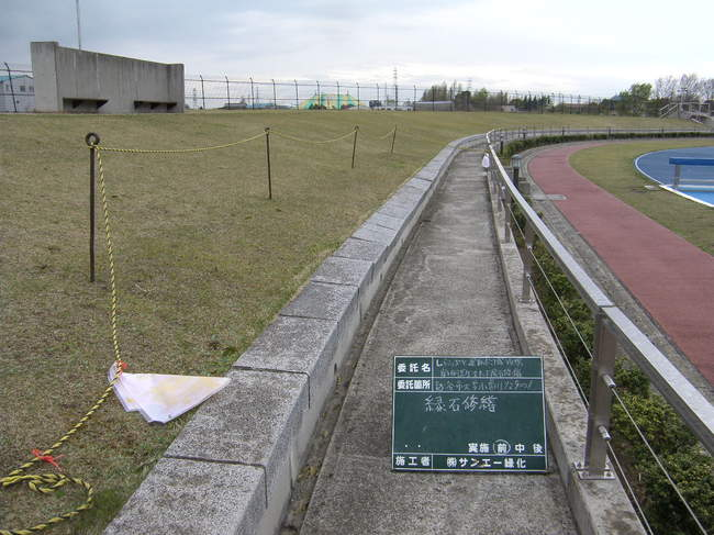 競技場修繕(埼玉県越谷市)