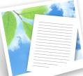 緑化ブログ